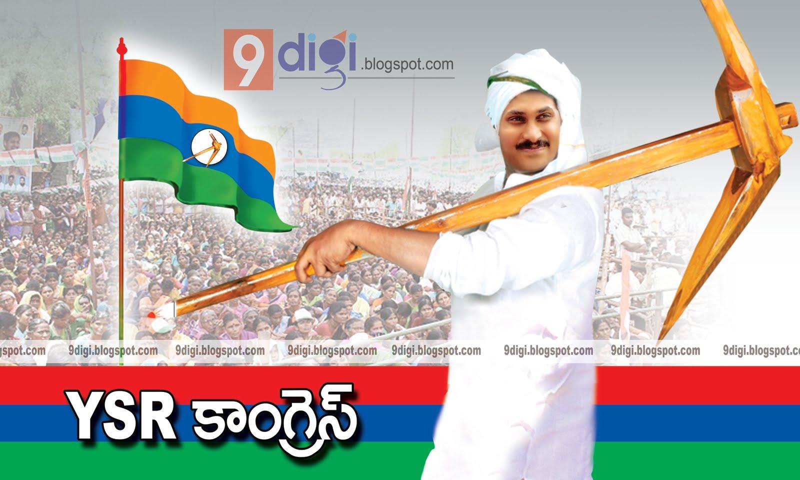 Ys Jagan Wallpapers Free Download