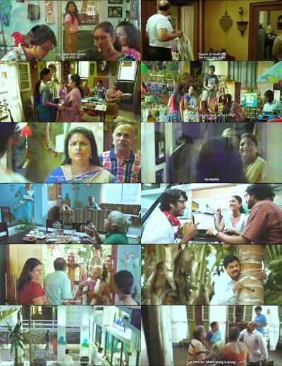Marathi 300MB Movie Download