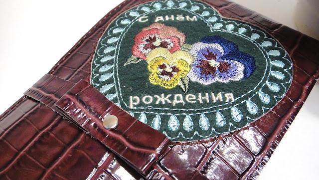 Кожаный чехол для инструментов для ухода за комнатными цветами