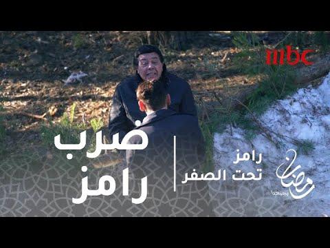 حلقة الفنان أحمد ادم في برنامج رامز تحت الصفر اليوم 13/6/2018