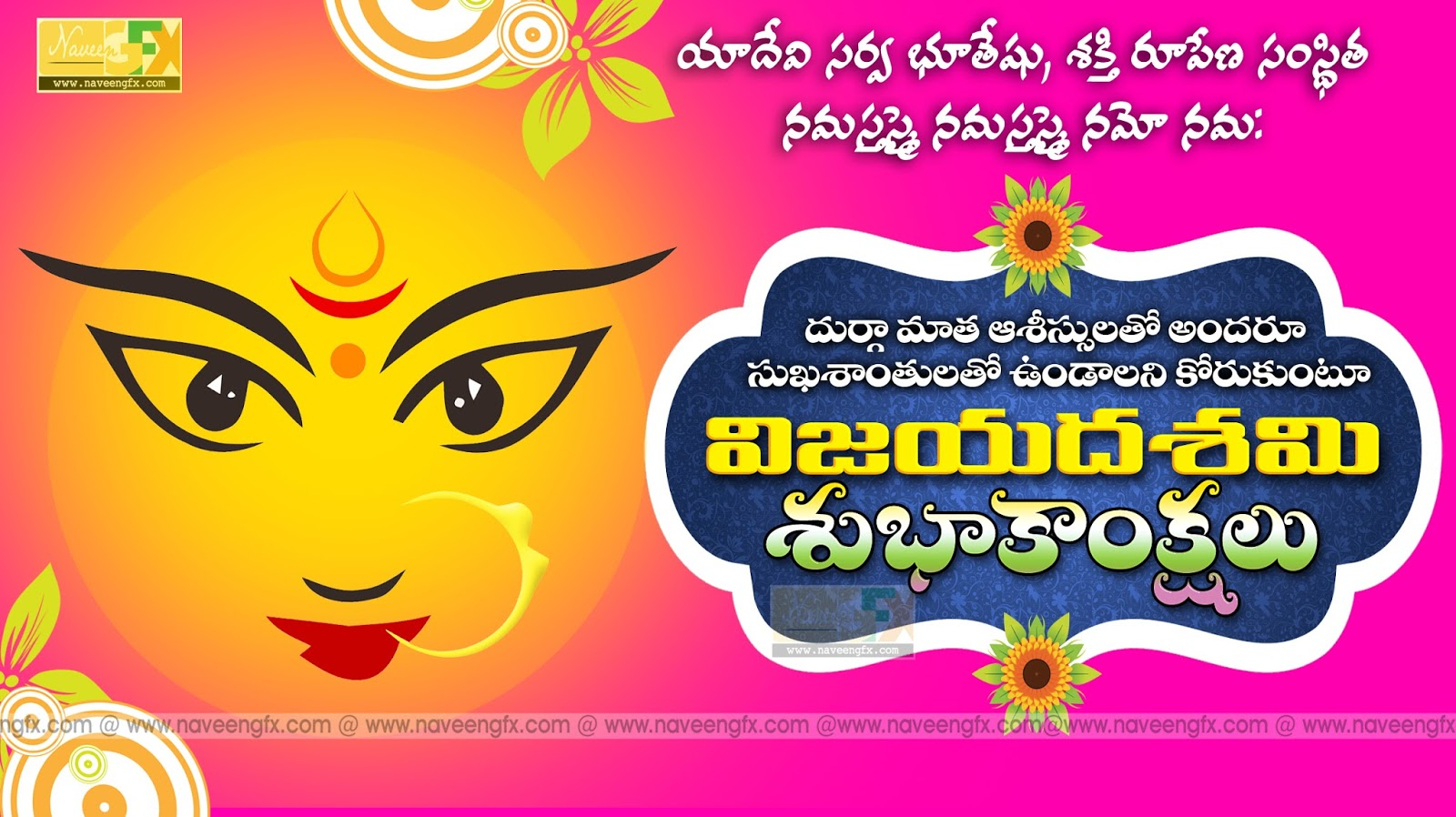 Happy dussehra 2017 images wishes sms quotes cards messages dasami44 kristyandbryce Images