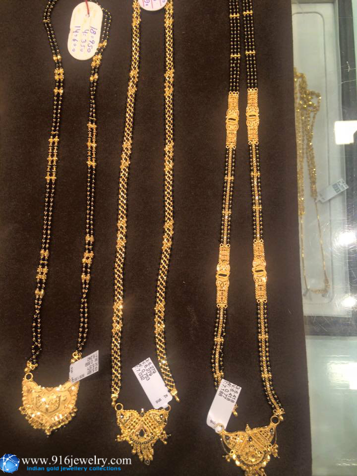 Mangal Sutra Chains Black Beeds Chains Sudhakar Gold Works