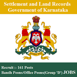Survey Settlement and Land Records, Government of Karnataka, Land Records Karnataka, Land Records Karnataka Admit Card, Admit Card, land records karnataka logo