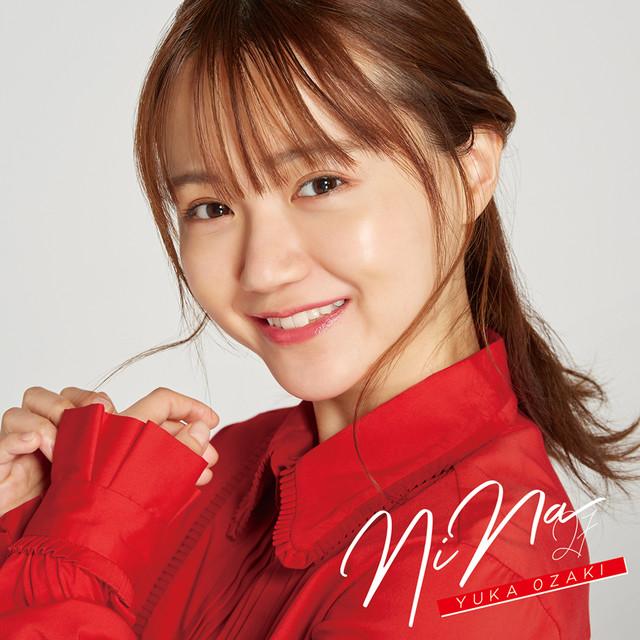 尾崎由香  Yuka Ozaki - オトメゴコロ [2020.07.17+MP3 320+RAR]