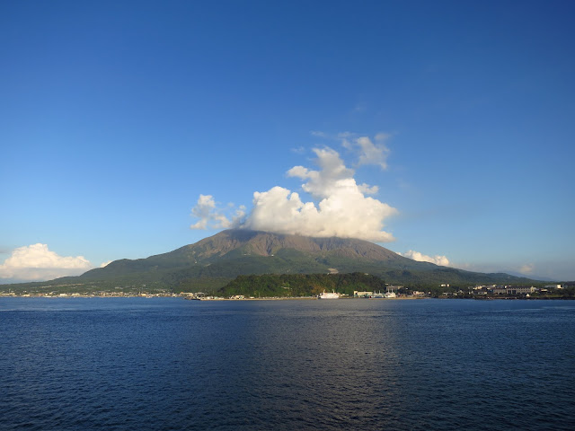 Kyushu Sakurajima volcano. Tokyo Consult. TokyoConsult.
