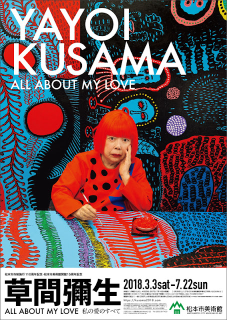 YAYOI KUSAMA - ALL ABOUT MY LOVE, at MATSUMOTO CITY MUSEUM OF ART, Nagano