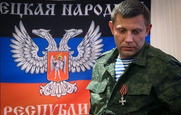 Οι Skulls and Bones πίσω από την δολοφονία του Αλεξάντερ Ζαχαρτσένκο της Ουκρανίας