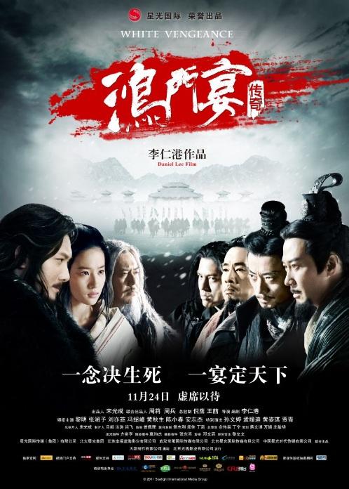Xem Phim Hồng Môn Yến 2011