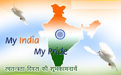 Republic-Day-140-Character-Text-Sms-Messages-Shayari-and-Quotes-1