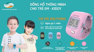 Đồng hồ thông minh cho trẻ em Kiddy