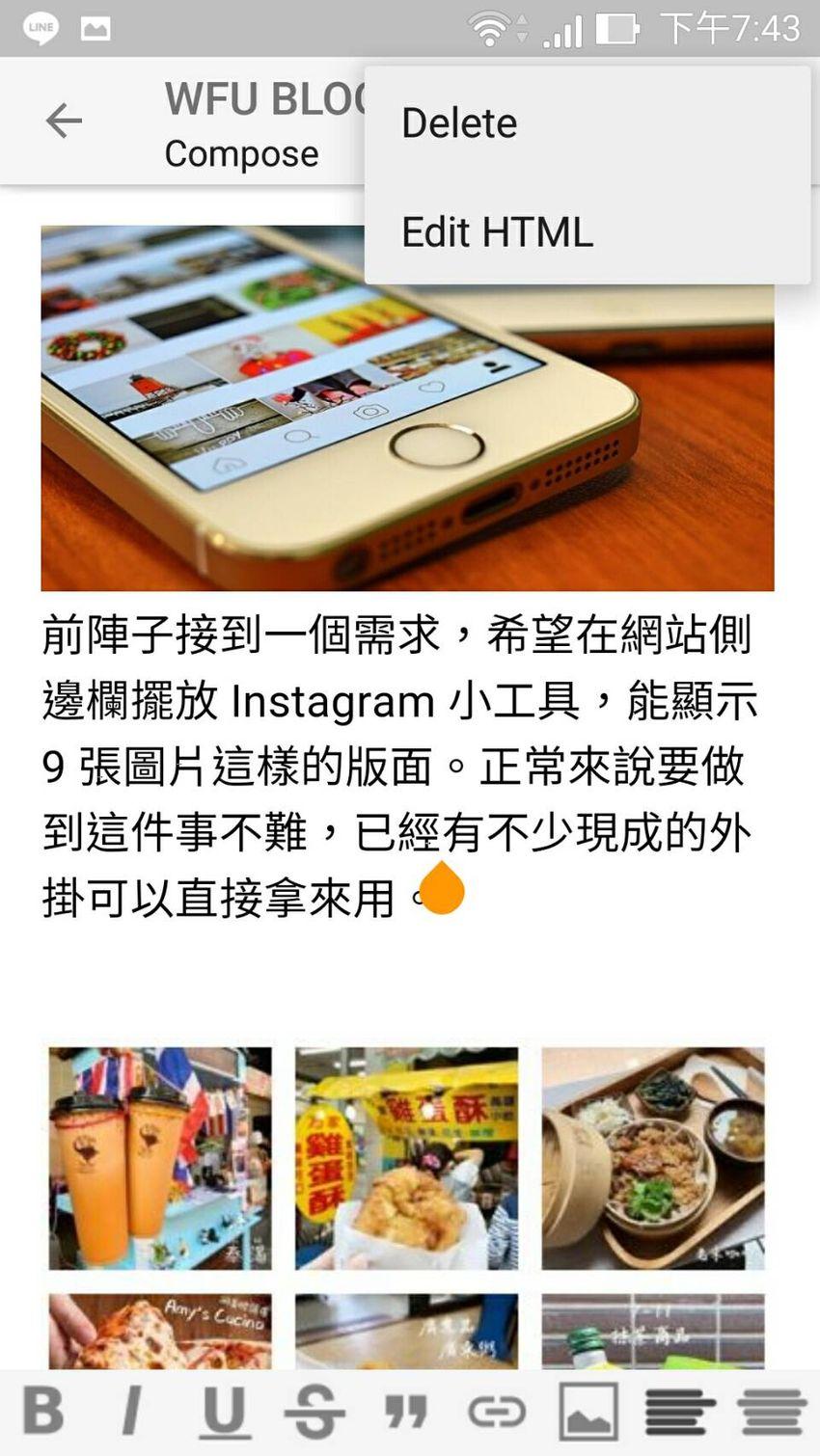 blogger-android-app-publish-post-5.jpg-Blogger 可以在行動裝置發佈文章+上傳圖片的 APP 整理