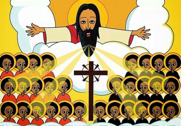 Servant And Steward An Icon Of The Ethiopian Martyrs