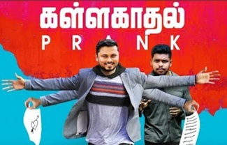 Kalla Kadhal Prank | Fun Panrom | Black Sheep
