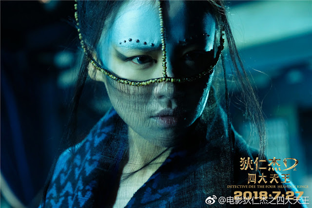 Detective Dee 3: The Four Heavenly Kings Sandra Ma Sichun