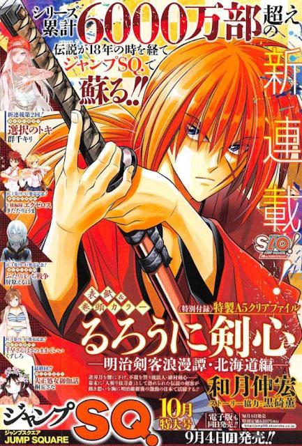 Manga Rurouni Kenshin (Samurai X) Hokkaido Hen