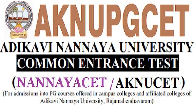 AKNUCET 2017| NANNAYACET(Adikavi Nannaya University PG Entrance Test) 2017