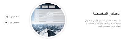 تحميل برنامج جي ميل مع شرح التسجيل Gmail
