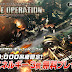 Mobile Suit Gundam Battle Operation for PS3: code campaign