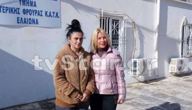 Αποφυλακίστηκε η 53χρονη καθαρίστρια - Κύμα συμπαράστασης από όλη την Ελλάδα