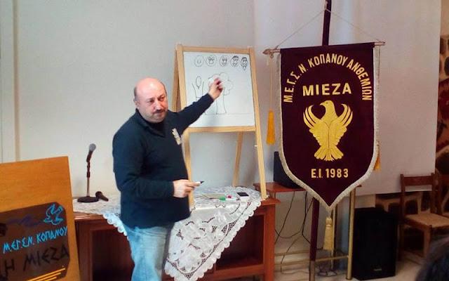 """Πραγματοποιήθηκε το πρώτο σεμινάριο σκίτσου στην """"Μίεζα"""" Κοπανού"""