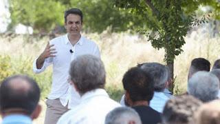 Μητσοτάκης: Να είμαστε μια καλή κυβέρνηση, αφού κερδίσουμε τις εκλογές