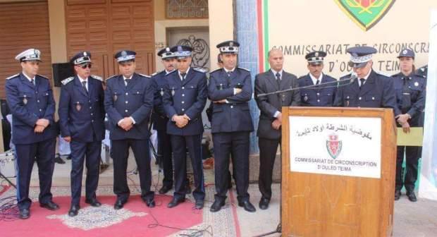 أسرة الأمن الوطني بأولاد تايمة تخلد الذكرى 63 لتأسيس الإدارة العامة للأمن الوطني