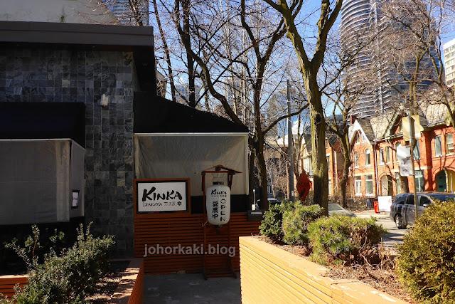 Kinka-Izakaya-Original-Toronto