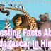 मेडागास्कर देश से जुड़े रोचक तथ्य और अनोखी जानकारी Madagascar Facts In Hindi