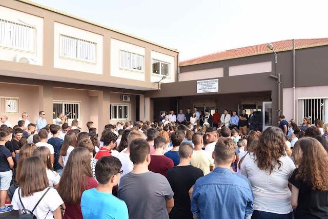 Ευχαριστίες από τον Σύλλογο Γονέων και Κηδεμόνων Γυμνασίου Κουτσοποδίου