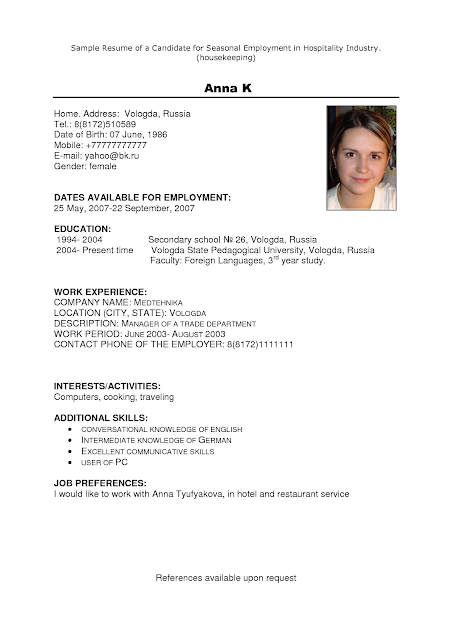 sample of job resume format sample resumes