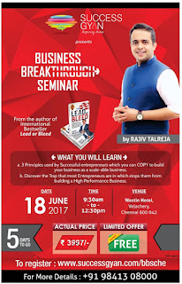 SUCCESS GYAN BUSINESS BEAKTHRU SEMINAR CHENNAI