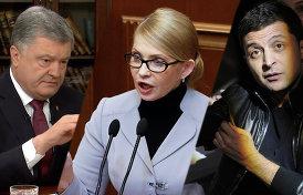 главные соперники Порошенко на выборах и кто из них фаворит