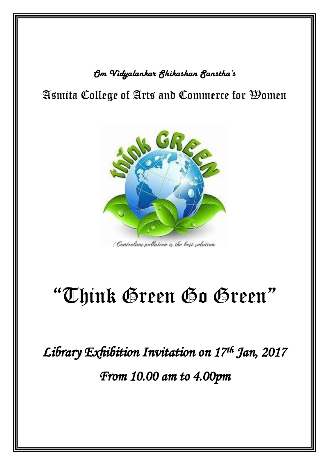 Asmita College Library Invitation For Library Exhibition