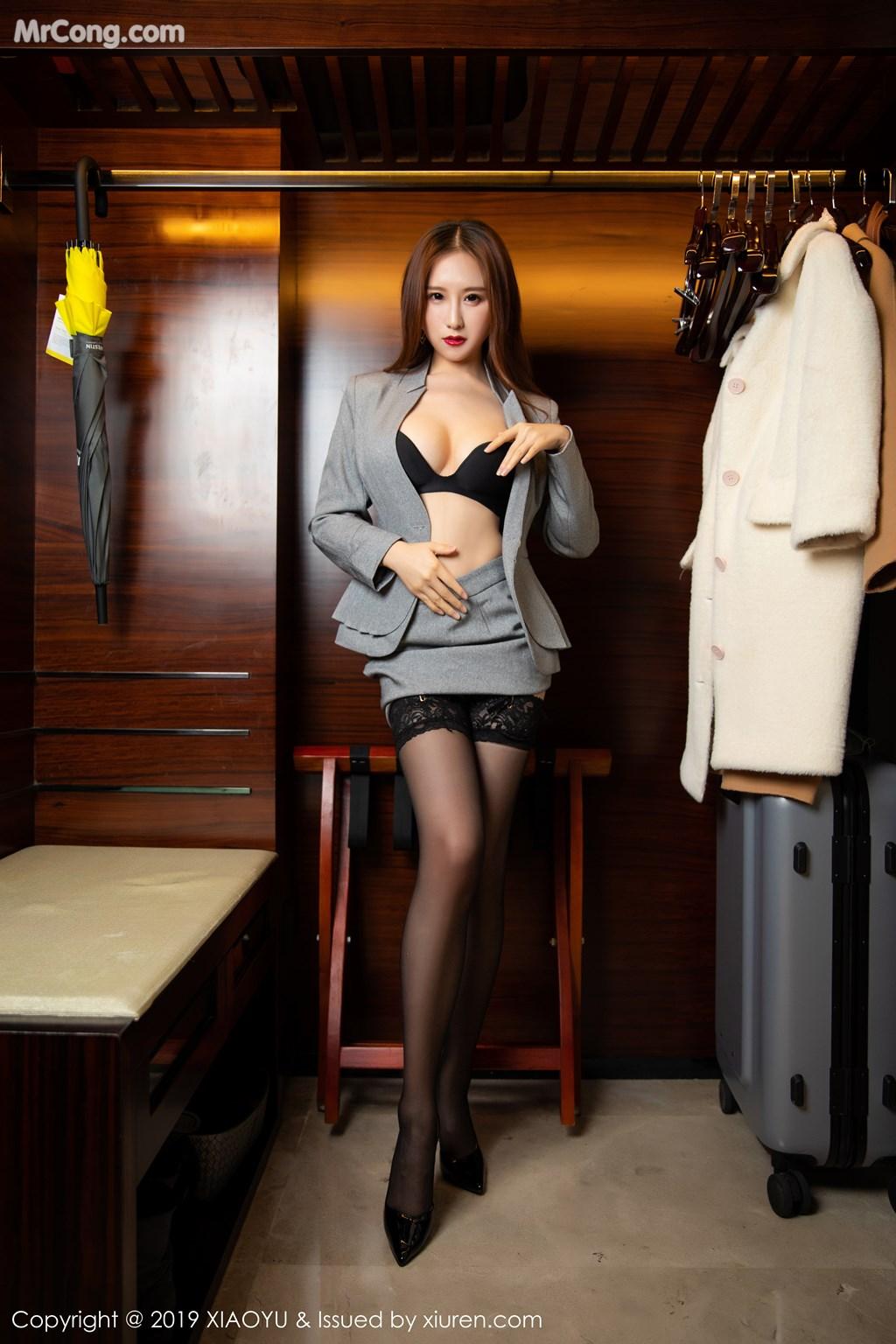 Image XiaoYu-Vol.096-Yue-Yin-Tong-MrCong.com-040 in post XiaoYu Vol.096: Yue Yin Tong (月音瞳) (54 ảnh)