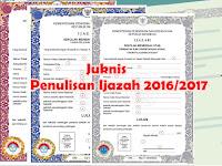 Juknis Petunjuk Pengisian Blangko Ijazah SD Terbaru Tahun 2017