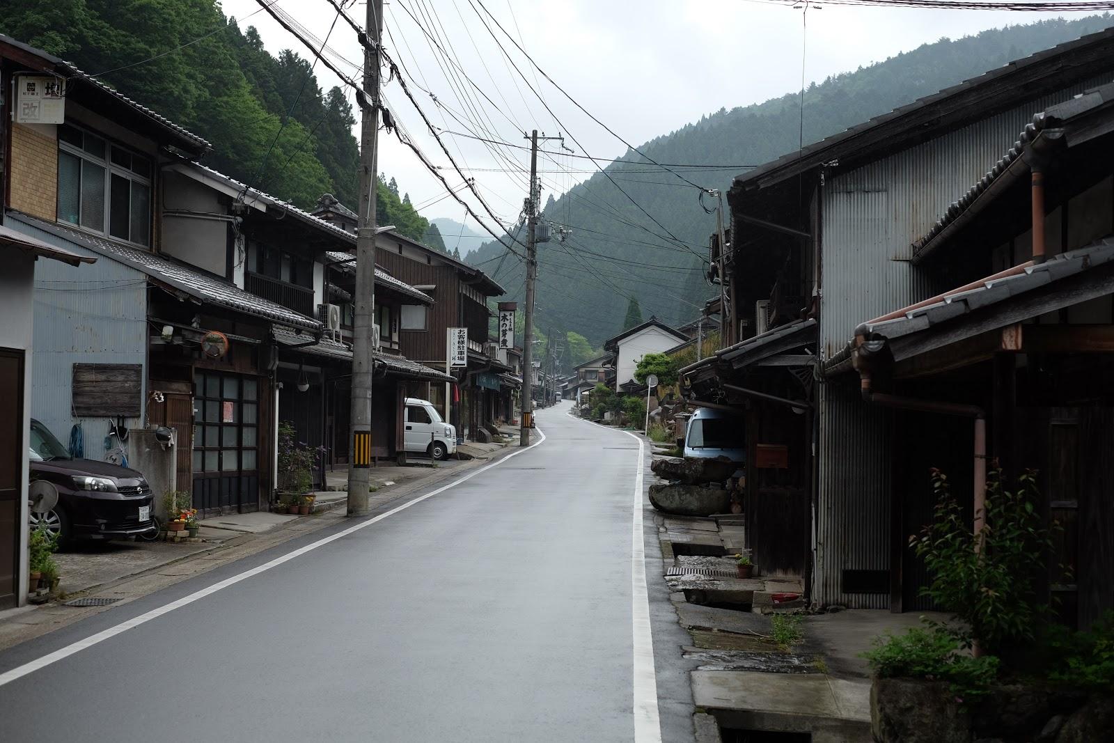 kurama onsen kyoto