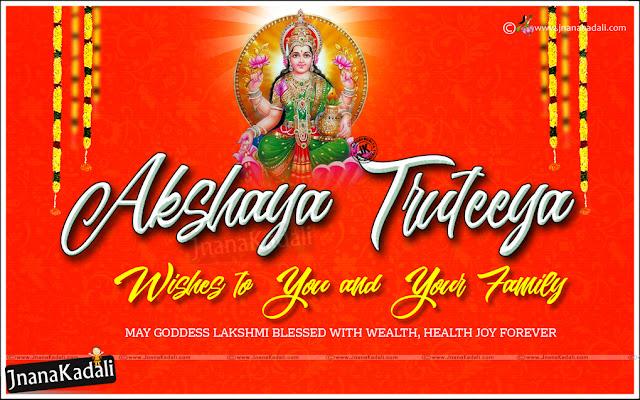 devotional bhakti hd wallpapers with Quotes in English, Akshaya Truteeya English Greetings