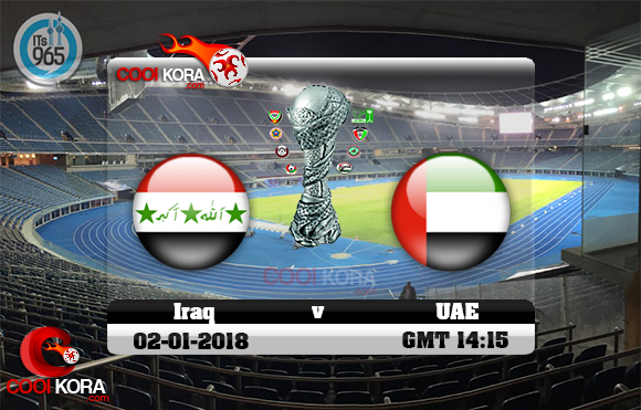 مشاهدة مباراة العراق والإمارات اليوم 2-1-2018 كأس الخليج