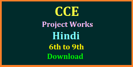 cce-hindi-project-works-for-6th-7th-8th-9th-10th-classes-download