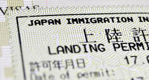 Número de brasileiros aumenta no Japão