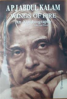 Wings of Fire: An Autobiography of the APJ Abdul Kalam - by A.P.J. Abdul Kalam and Arun Tiwari