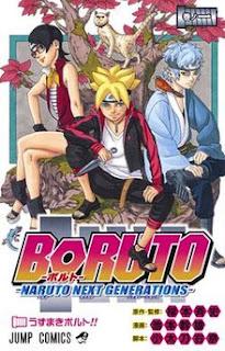 boruto batch
