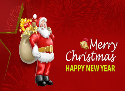 Merry Chritmas and Happy New Year 2017 Wishes