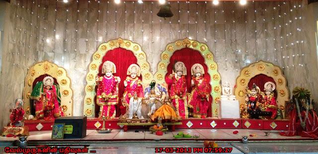 Vedic Dharma Samaj Fremont