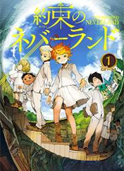 Ijousha no Ai Manga