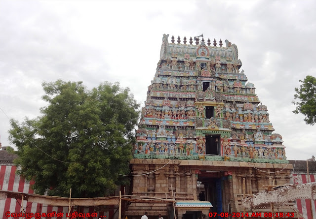 Rahu Stalam Thirunageswaram