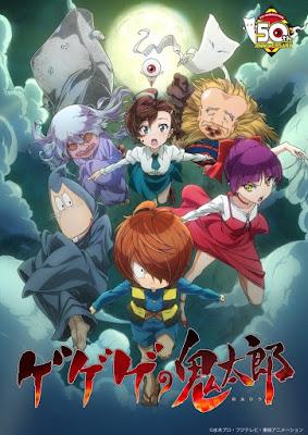 descargar Gegege no Kitarou 2018 capitulo (13/??) sub español HD 1080p