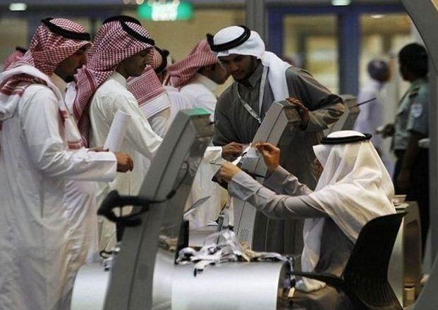 وظائف شاغره فى كبرى المدارس السعودية