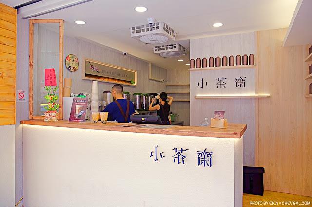 MG 4820 - 小茶齋在東海與美村南路都開分店囉!還有新品厚漿珍珠奶茶好濃郁!