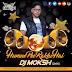 Humne Pee Rakhi Hai - Dj Moksh Remix